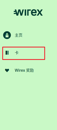 Wirex2.png